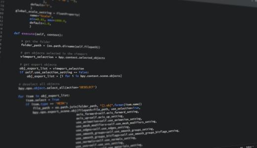 Python3エンジニア認定基礎試験に合格しました!勉強方法と感想